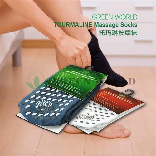 Turmalínové ponožky s nanotechnologií - pánské